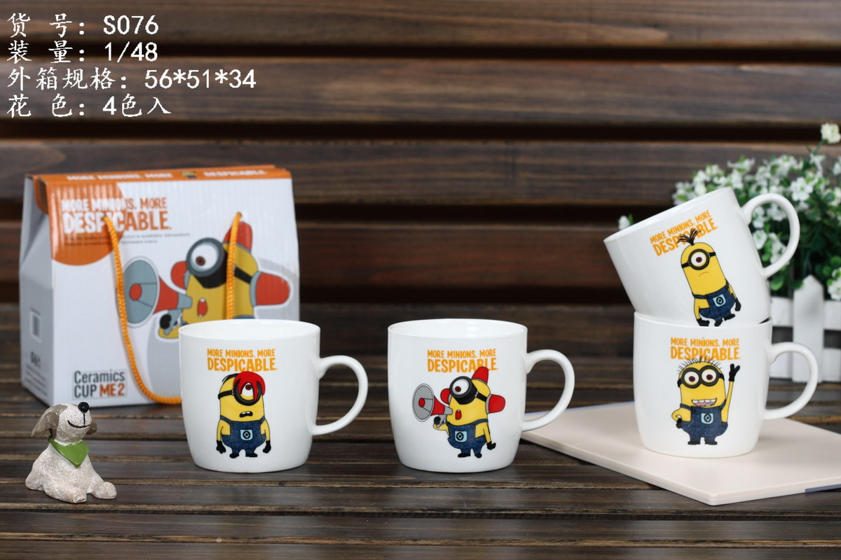Despicable Me Minion Mug
