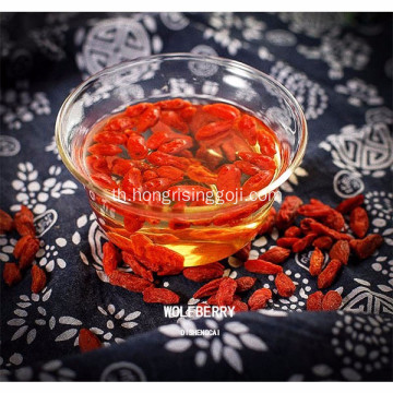 NOP Certified to Canada Goji Berry คุณภาพสูง