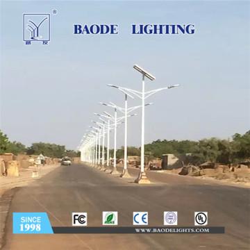 10-11m Solar LED Street Light