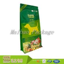 Custom Printed Plastic Aluminum Foil Side Gusset Animal Dog Feed Doypack Dry Pet Food Packaging