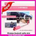 Wholesale 2015 New wireless selfie stick with bluetooth