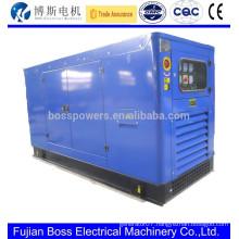 electrical equipment 64KW weifang generator engine