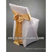 оптовая дешевые и высокое качество складной стул крышку/Кафедра крышка для свадебного банкета