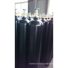 Factory Price N2 Gas Cylinder (WMA-219-40)