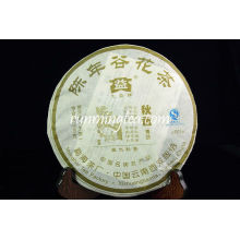 "2008 Menghai Dayi ""Autumn Aroma"" Raw Pu Er Cake (801) Puer Tea Puerh Pu'er Tea Thé Pu-erh 500g / Gâteau"