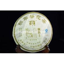 2008 Menghai Dayi «Осенняя аромат» Сырье Pu Er торт (801) Puer Tea Puerh Pu'er Чай Pu-erh чай 500г / торт