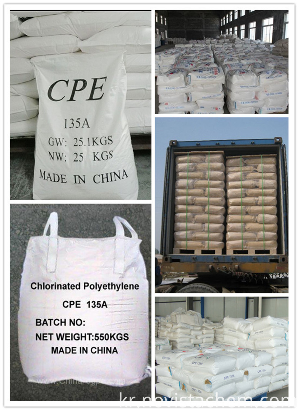 Cpe Package