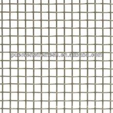 Gid tejido malla de alambre (red de alambre cuadrada)