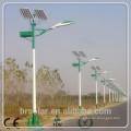 Precio barato 40 w solar llevó la lámpara de luz solar del precio de la luz solar llevó la farola solar al aire libre