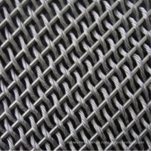 Stainless Steel Wall Curtain Decorative Wire Mesh