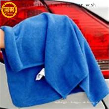 быстрый сухой полотенце из микрофибры для мытья автомобиля, поставщика Китая микро-полотенце волокна автомобиля
