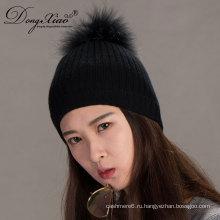 Оптовая Дешевые И Мода Зима Трикотажные Шапочки Шляпа Пом