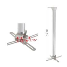 Montagem do projetor de inclinação giratória do teto (PMB208)