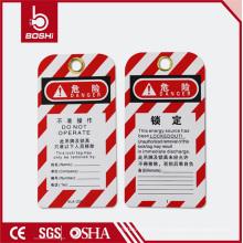 Etiqueta de etiqueta de advertencia de riesgo relacionada con la máquina de grabación de rayas rojas (BD-P01)