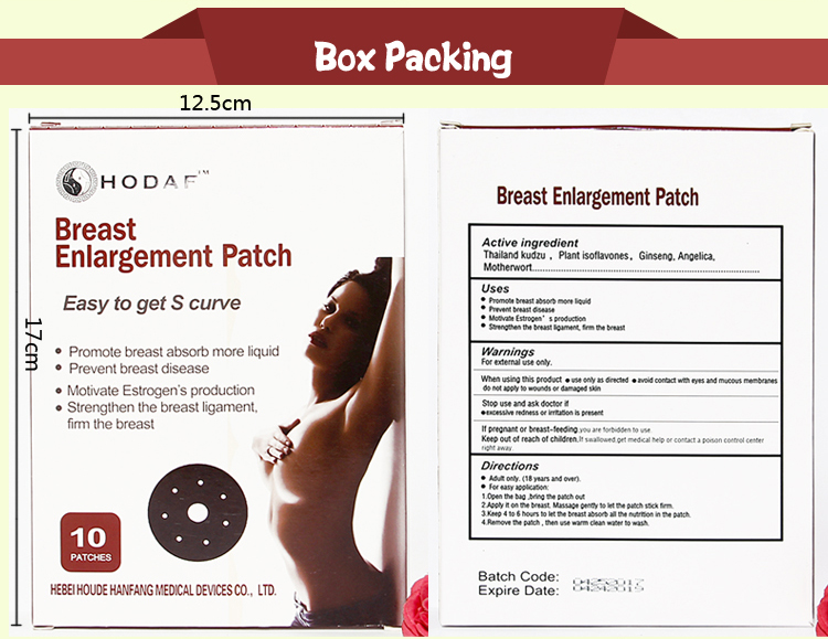 breast enlargement patch (17)