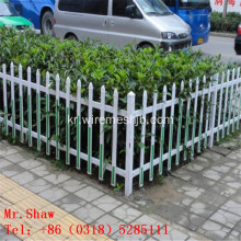 도로 용 1.2M High Palisade Fence Netting