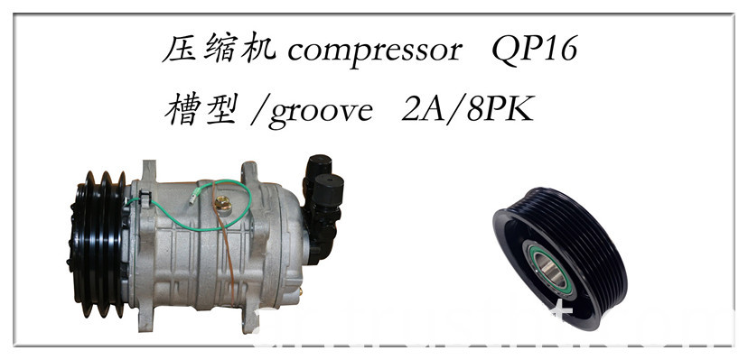 Truck Refrigeration Unit cooling set