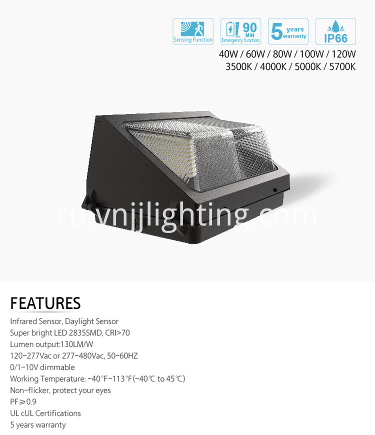LED Wall Pack A - 01