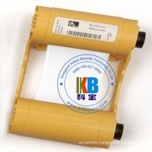 Compatible Zebra ZXP Series 3 White 800033-809 Thermal Transfer Printer Ribbon 1000 Images