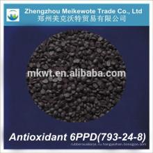 6PPD антиоксидант (CAS NO.:793-24-8) для резины шин в Индии