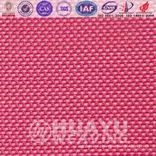 Трикотажные сетчатые ткани для спорта