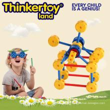 Детская дошкольная образовательная игрушка в колесе неба