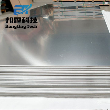 Custom Made Thickness 0.3Mm 0.4Mm 0.5Mm Aluminum Sheet with low prices