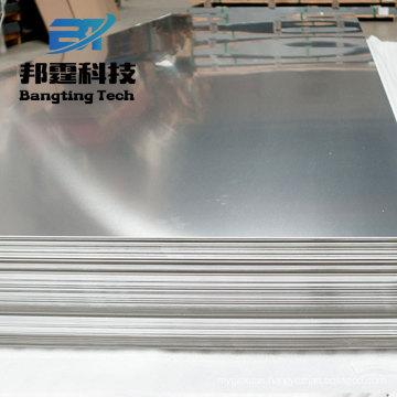 Competitive price Al temper 6070 O F T4 T4511 T6 T61 T62 alloy Aluminum coil/ foil/sheet /plate