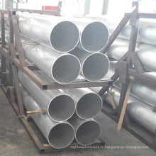 Tube en alliage d'aluminium extrudé et sans soudure 6063