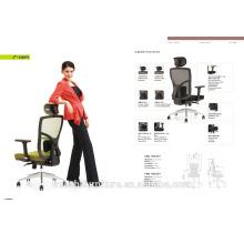 T-089A-MF komfortabler und einfacher Bürostuhl mit Netzbespannung