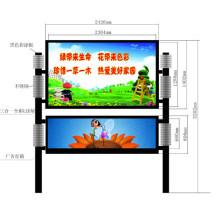 55 Zoll Doppelseiten Werbung LCD-Display