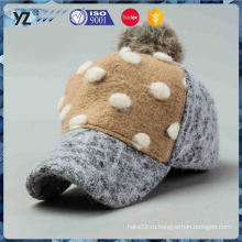Фабричная распродажа высокой безопасности шапочка зимняя шапка 2016