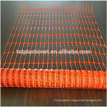 PE Plastic Safety Mesh Fence/safety Barrier (Hebei Tuosite Plastic Net)