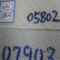 Polyester linear screen Cloth Belt