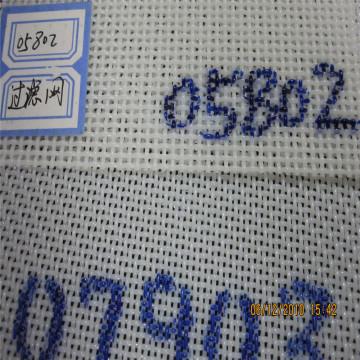 Ceinture en tissu à écran linéaire en polyester