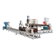 PP PE Plastic Double Stage Granulator
