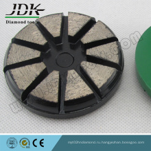 Дисковый шлифовальный диск 10 сегментов с одиночной блокировкой штифта