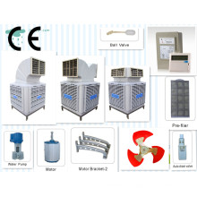 Напольный промышленный воздухоохладитель