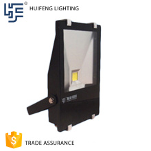 Compact low price China Made High End Universal hot product 70w most powerful led flood light