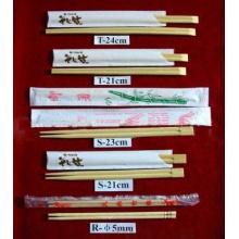 24cm Twins Fully Coved Chopsticks
