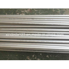 Heat Exchanger Tube (304 304L 316L 310S 321 31803 32205 32750)