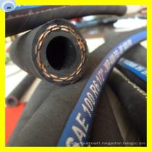 One High Tensile Fibre Braid Hydraulic Hose R6 Fuel Hose 3/16 Inch Hose