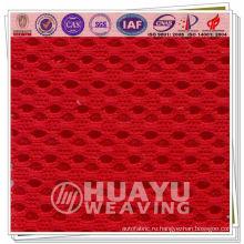 YT-5504,3D Воздушная сетчатая ткань для стельки