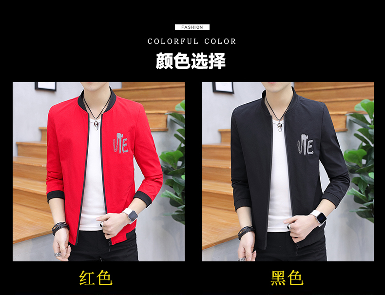 Custom Polyester Cotton Fabric Jacket