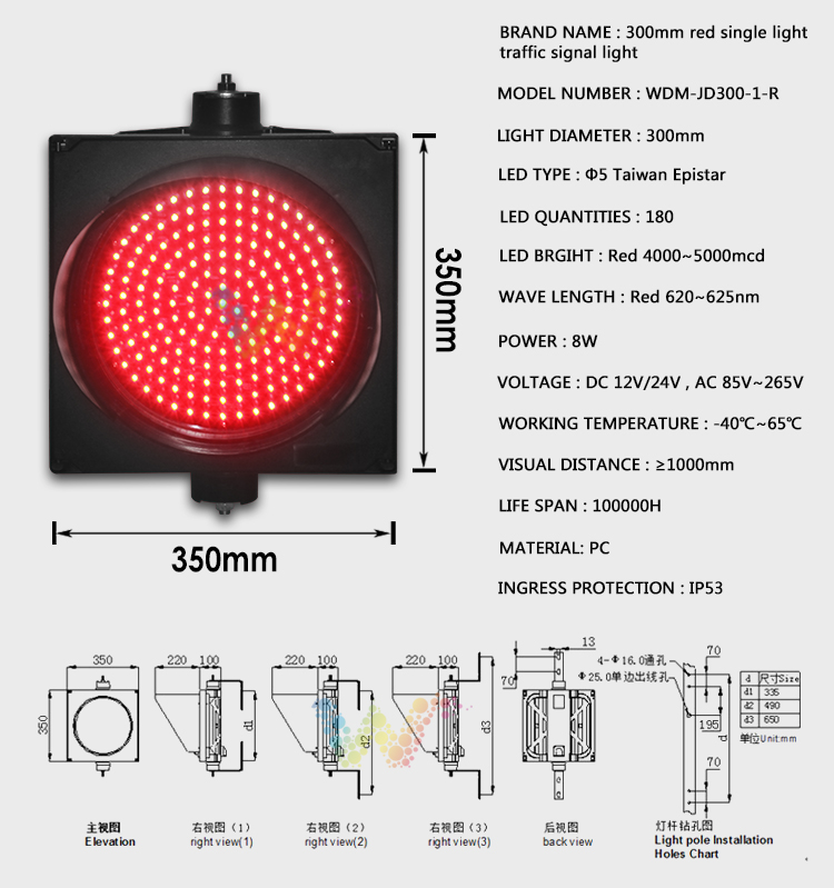 red traffic light_02