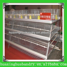 2014 Hot Sale !!!Young Chicken Cage