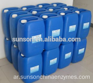 Starch removal enzyme for textile chemical Conzyme HTAA190L