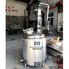 Distillateur d'alcool maison 100L 200L avec colonne de flûte en cuivre