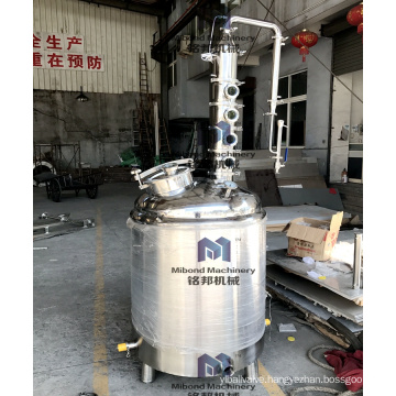 100L 200L home brew alcohol distiller with copper flute column