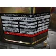12HP 3000/3600rpm High Speed Diesel Engine